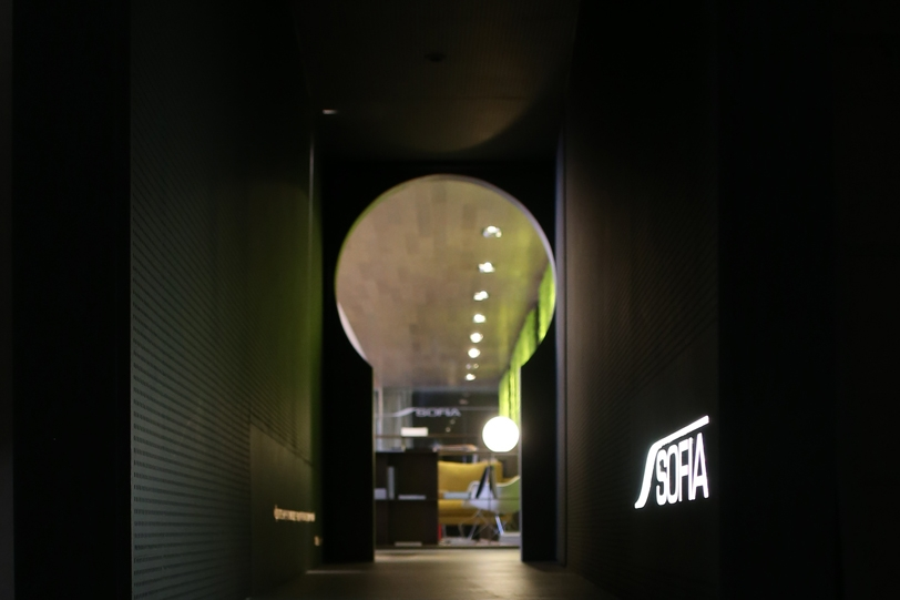 Sofia Doors Showroom